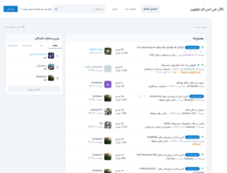 gsm-developers.ir screenshot