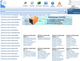 gsm-kharkov.com.ua screenshot