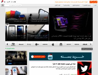 gsm.ir screenshot
