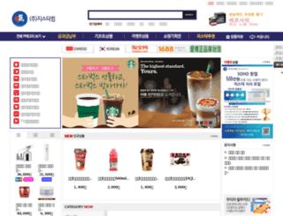 gsmall24.com screenshot