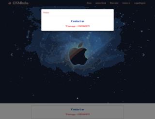 gsmbaba.com screenshot