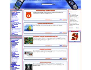 gsmnet.ru screenshot
