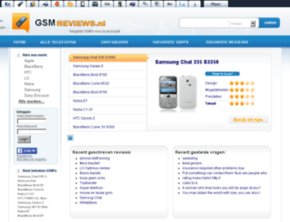 gsmreviews.nl screenshot