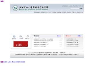 gsmunlockfaster.com screenshot
