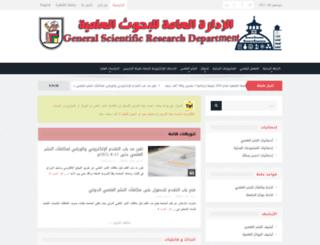 gsrd.cu.edu.eg screenshot