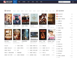 gstrz.com screenshot