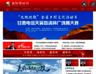 gstv.com.cn screenshot