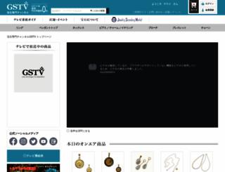 gstv.jp screenshot