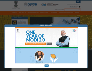 gswan.gov.in screenshot