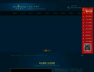 gswei.com screenshot