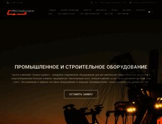 gt-trade.nethouse.ru screenshot