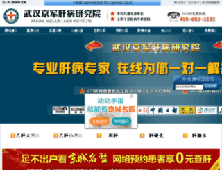 gt.cnhubei.com screenshot
