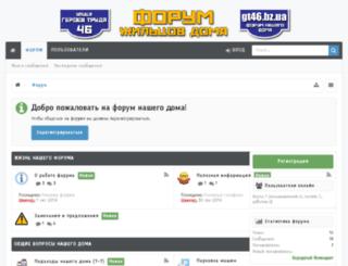 gt46.bz.ua screenshot