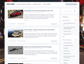 gta-fast.ru screenshot