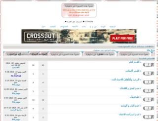 gta-ksa.top-me.com screenshot