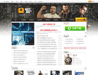 gta.52pk.com screenshot