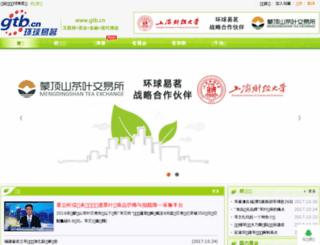 gtb.cn screenshot