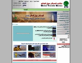 gtb.com.sa screenshot