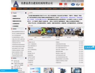 gtdingli.com screenshot