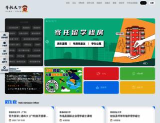 gter.net screenshot