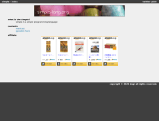 gthp.net screenshot