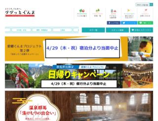 gtia.jp screenshot
