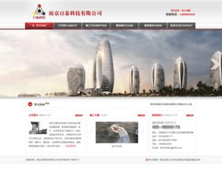 gtjg.com screenshot
