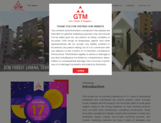 gtm.co.in screenshot