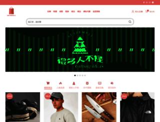 gtm.hk screenshot