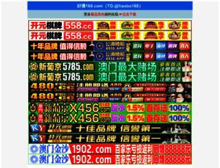gtopaz.com screenshot