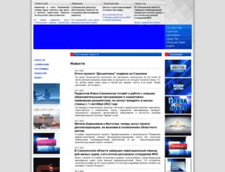 gtrk.ru screenshot