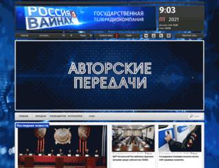 gtrkvainah.tv screenshot