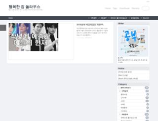 gtska.com screenshot