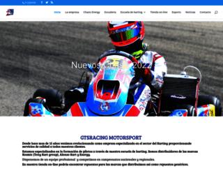 gtsracing.net screenshot