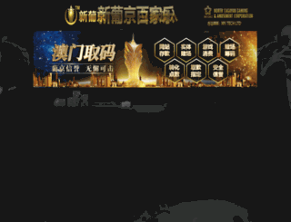 guanfangzhengpin.net screenshot
