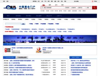 guangdong.eshow365.com screenshot