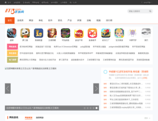 guangshuishi.com screenshot