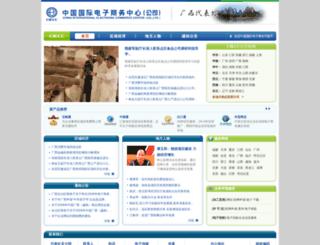 guangxi.ec.com.cn screenshot