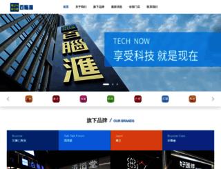 guangzhou.buynow.com.cn screenshot