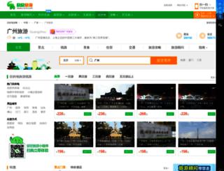 guangzhou.cncn.com screenshot