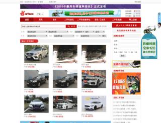 guangzhou.zg2sc.cn screenshot