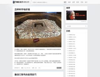 guanlixing.com screenshot