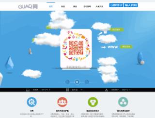 guaq.cn screenshot