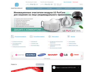 guards.ru screenshot