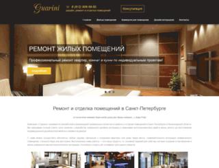 guarini.ru screenshot