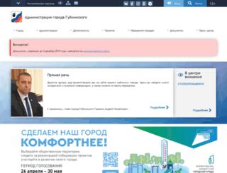 gubadm.ru screenshot