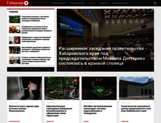 gubernia.com screenshot