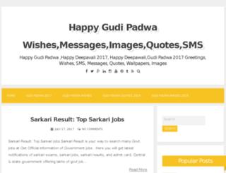 gudipadwaimages.in screenshot