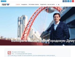 gudkov.ru screenshot