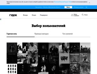 gudok.tele2.ru screenshot